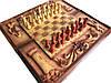 Шахматы резные купить,Киев