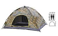 Палатка-автомат с автоматическим каркасом 2-х местная SY-A01-F (р-р 2,0х1,50х1,10м, камуф. Realtree)