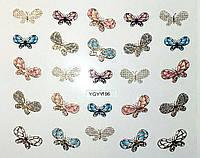 Наклейки для дизайна ногтей с эффектом литья, бабочки №196, фото 1