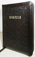 Библия, тёмно-коричневая с узором. 13х18