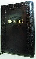 Библия, коричневая с узором