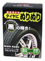 Цветообогощающая полироль для шин 4X Black Magic
