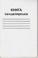 Тетрадь А4 мягкий переплет 96л., линия