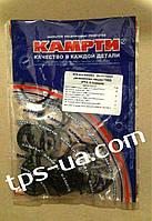 Ремкомплект РТИ 33-1111000У для а/м КАМАЗ ( КАМРТИ)