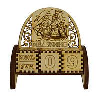 """Дерев'яний календар великий різьблений """"Корабель"""" Мелекіно"""