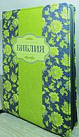 Библия,  салатовая, в цветочной рамке