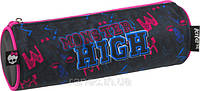 Пенал Kite Monster High MH 14-640-1