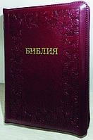 Библия, вишневая с слепым орнаментом