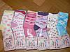 Носочки на девочек Pihe-Puha