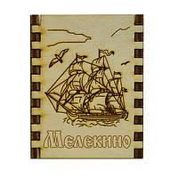"""Сувенирные спички на магните - дерево """"Корабль"""" Мелекино"""