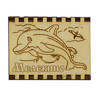"""Сувенирные спички на магните - дерево """"Дельфин"""" Мелекино"""