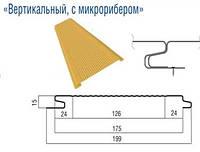 Фасадный металлосайдинг с микрорибером , Харьков