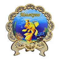 """Тарелка настольная """"Золотая рыбка"""" Мелекино"""