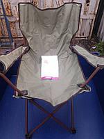 Рыбацкий стул раскладной