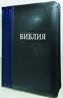 Библия,  тёмно-серая с синей вставкой, фото 1