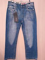 Весенние джинсы для мальчиков 8-10 лет Польша