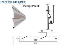 Фасадный металлосайдинг Корабельная доска ,Харьков
