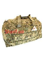 Армейские сумкм 45 литров камуфляж   Украинска цифра 600D 256-01 UA-Dital