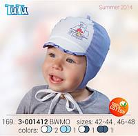 Шапка для мальчика TuTu арт. 3-001412