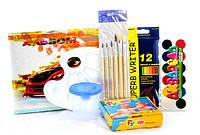 Набор для рисования «Эконом» для мальчиков