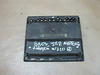 A2105450332 Электронный блок управления SRS (AIRBAG) MERCEDES W210