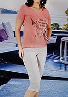 """Женская пижама """"SISPARK"""" №99 (капри)"""