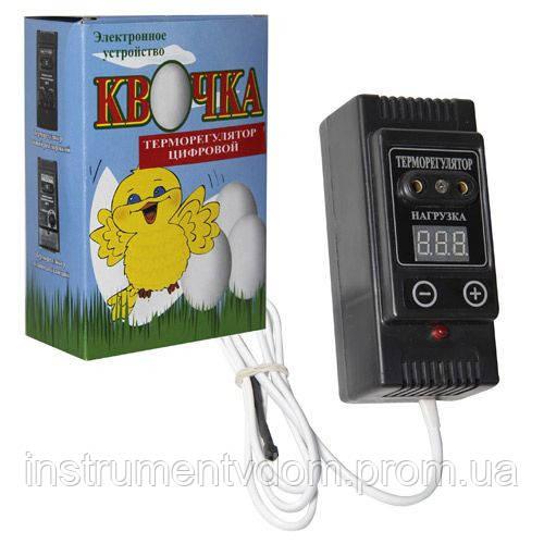 Терморегулятор с цифровой индикацией для инкубатора Квочка