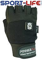 Перчатки PowerPlay для активных спортсменов КОЖА изготовлен из прочного Аmara