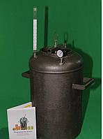 Автоклав бытовой электрический РБ Электро 28 (черная сталь 4 мм/ 28 банок 0,5)