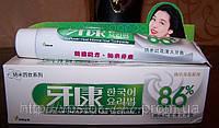 Зубная паста на основе натуральных трав с шафраном.