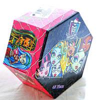 """Набор для детского творчества шестигранный """"Monster High"""" 46 предметов"""
