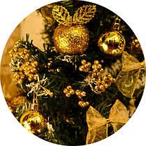 Елка искусственная украшенная  золото 0456 G, фото 3