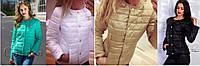 """Куртка """"Chanel"""""""