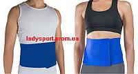 Термопояс для похудения Universal Waist Belt  (Юниверсал Вейст Белт), фото 1