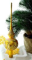 """Новогодняя Верхушка Стекло """"Гранатовый браслет"""""""