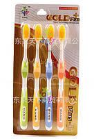 Набор зубных щеток с бамбуковым угольным напылением и с нанозолотом Gold!