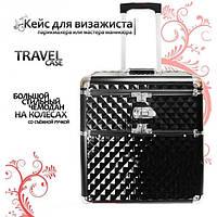 Большой тревел-чемодан для косметики на колесах с ручкой. Черный., фото 1