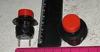 Выключатель массы ГАЗЕЛЬ кнопочный клеммы плоские (покупн. ГАЗ)