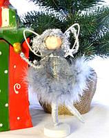 Сувенир Новогодние украшения Ангелочек  серый