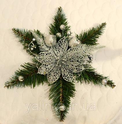 Звезда рождественская украшенная серебро 0500 S, фото 2