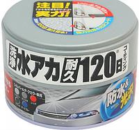 Водоотталкивающий полироль + очиститель для темных ЛКП авто Soft99 Coating & Cleaning Wax Silver & Dark