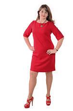 Красное платье-это всегда модно !!!
