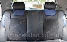 Чехлы на Дэy Ланос (авточехлы Daewoo Lanos, Leather Style)