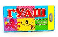 """Краски гуашевые 8цв./20мл """"ЛЮКС КОЛОР"""""""