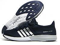 Кроссовки мужские Fashion Sport синие