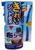 Очиститель тканевых покрытий + щетка Fabric Seat & Mat Cleaner (Эко безопасное)