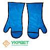 Перчатки рентгенозащитные ветеринарные
