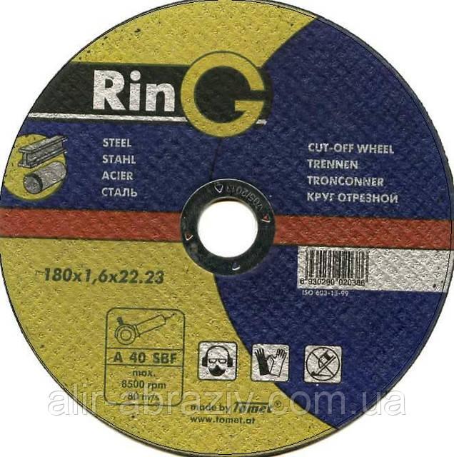 Відрізний диск для металу Ринг 180 х 2,5 х 22