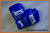 Боксерские перчатки REYVEL винил 10 oz (пара)