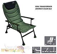 Карповое кресло SOUL TRANSFORMER ARMREST CHAIR DLX